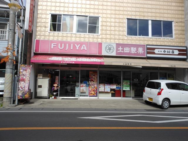 土田菓子店20131010001