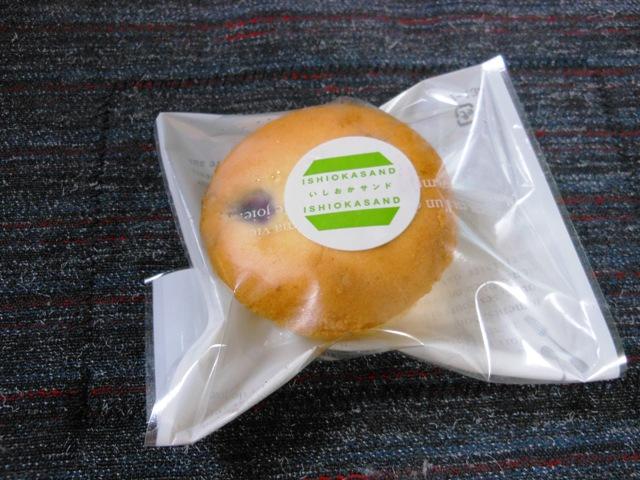 こばやし菓子店20131010002
