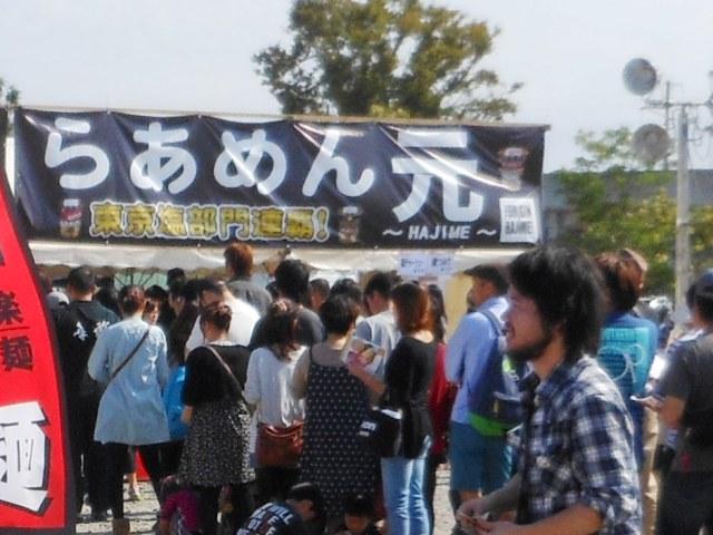 らーめんフェス20131013003