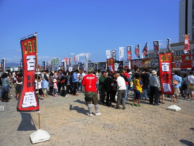 らーめんフェス20131013001