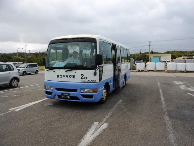 小浜島20131023001