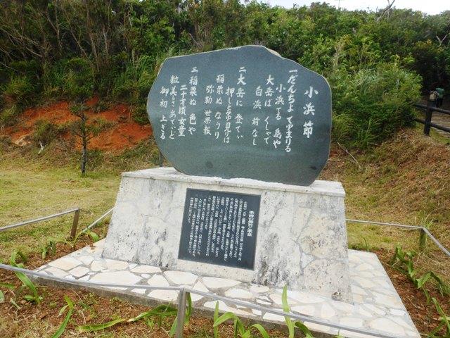 大岳20131023001