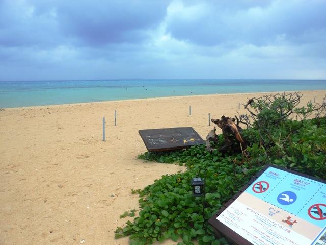 レゾナーレ小浜島20131023014