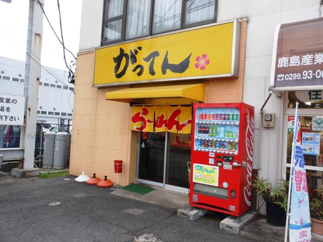 がってん20131109001