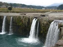 原尻の滝Ⅳ