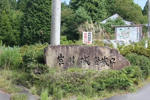 20140921_3.jpg