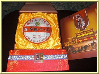 中国・〇茶