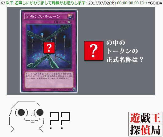 Are063-Q.jpg