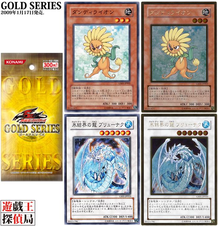 NR-GOLD-SERIES.jpg