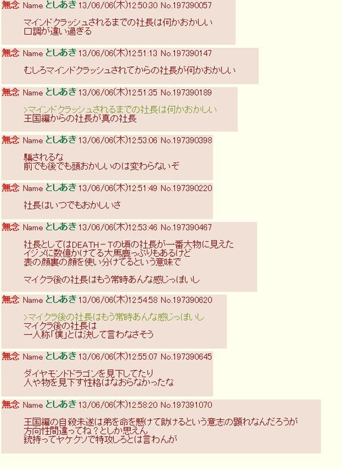 hutaba884-2.png
