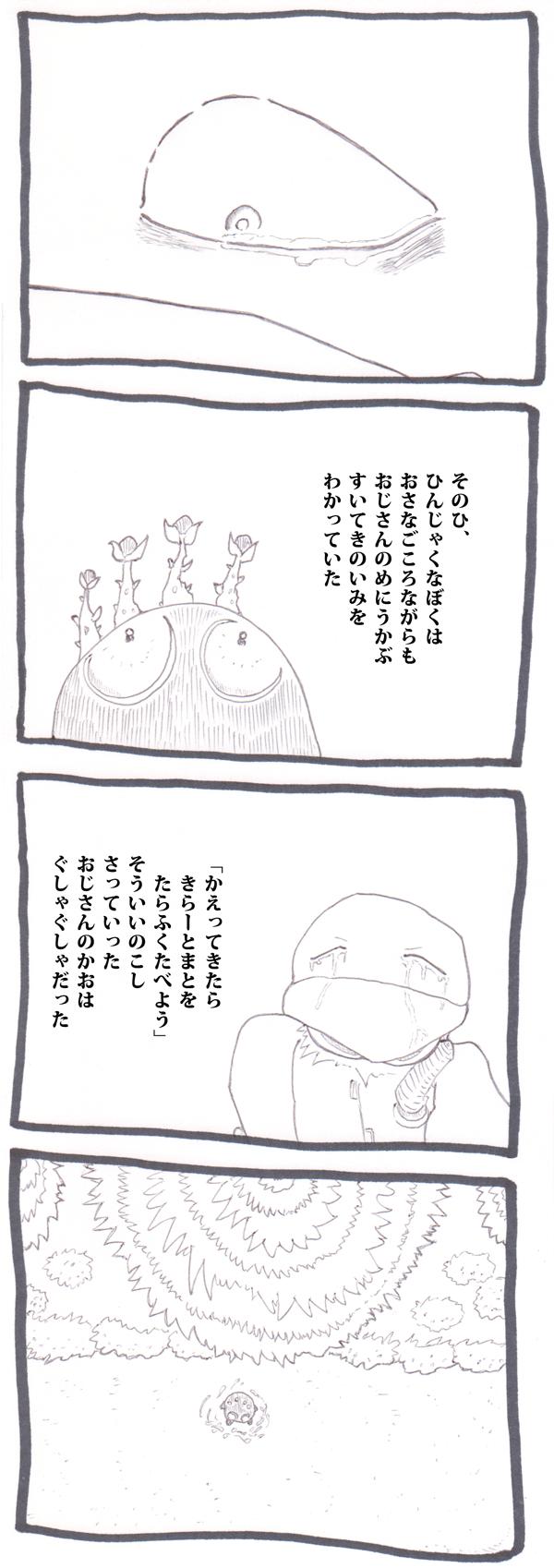 man143.png