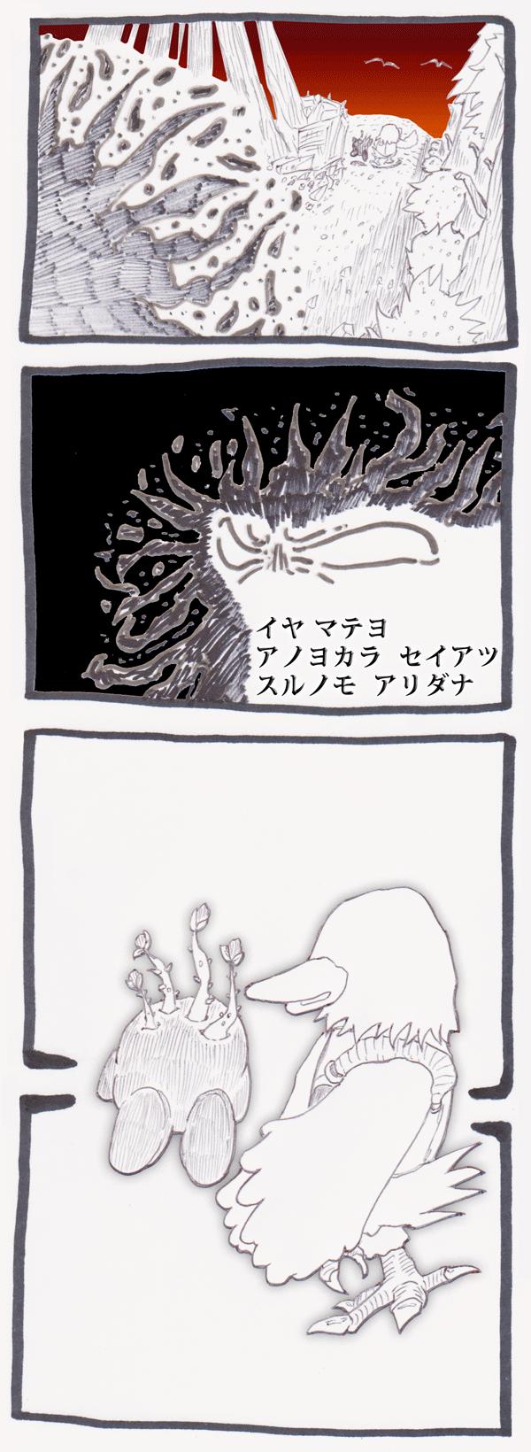 man157.png