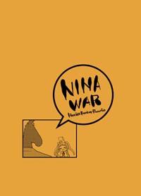 NINAWAR表紙