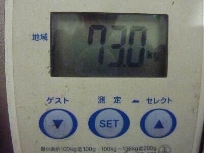 fc2_2013-04-03_03-00-20-525.jpg