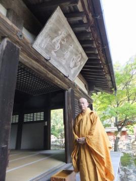 神護寺20