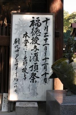 石手寺灌頂祭4