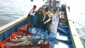 海雲台(ヘウンデ)の恋人たち05話