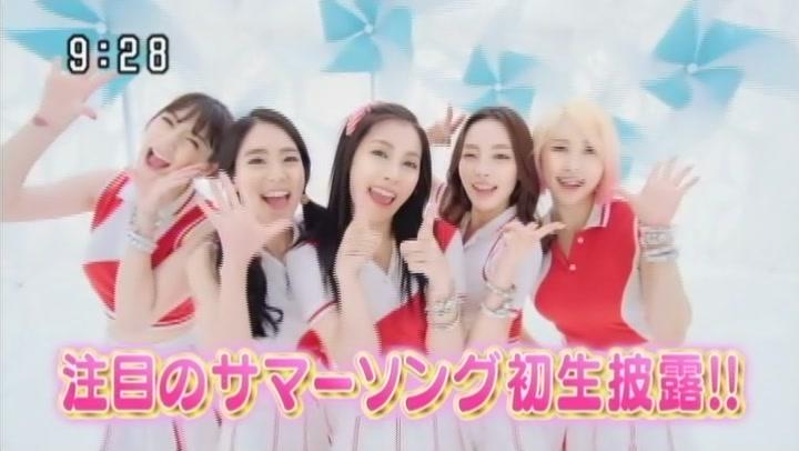 KARA「スッキリ!!」生出演映像(2013.07.23放送分)