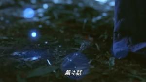 九家(クガ)の書04話