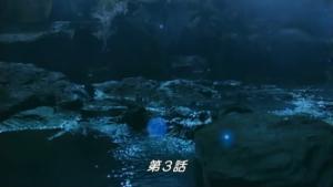 九家(クガ)の書03話