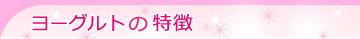 y_midashi1.jpg