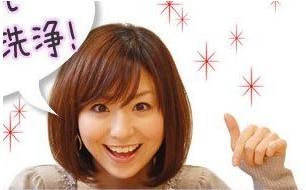 nakakumi2.jpg