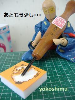 2013 5カクカクさんとパンダ1