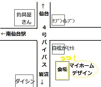 2013 11おばちゃんズ地図