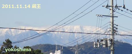 2013 1114蔵王