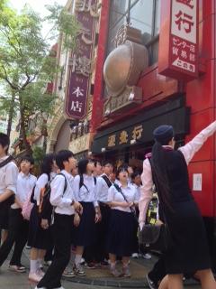 1組中華街