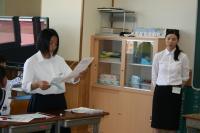 実習授業3