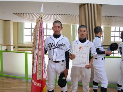 野球優勝2