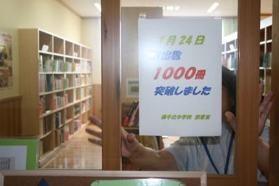 1000冊2