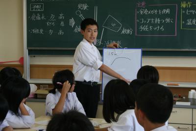 理科授業5