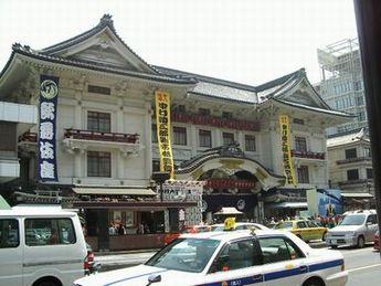 kabukiza 20050417_06s