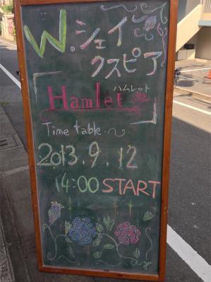 写真-2013-09-12-13-49-00