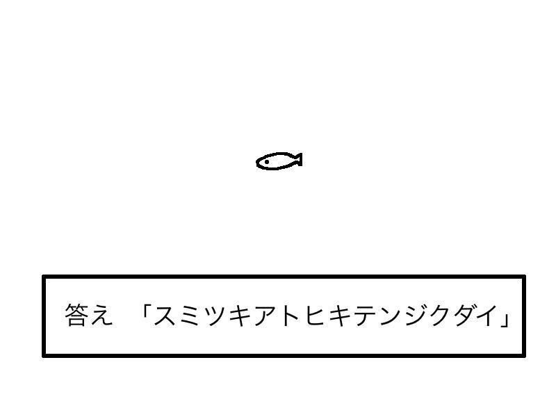 13-09-17a.jpg