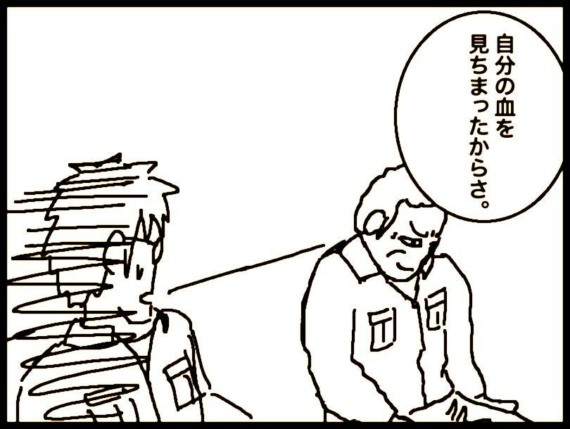 13-09-24c.jpg