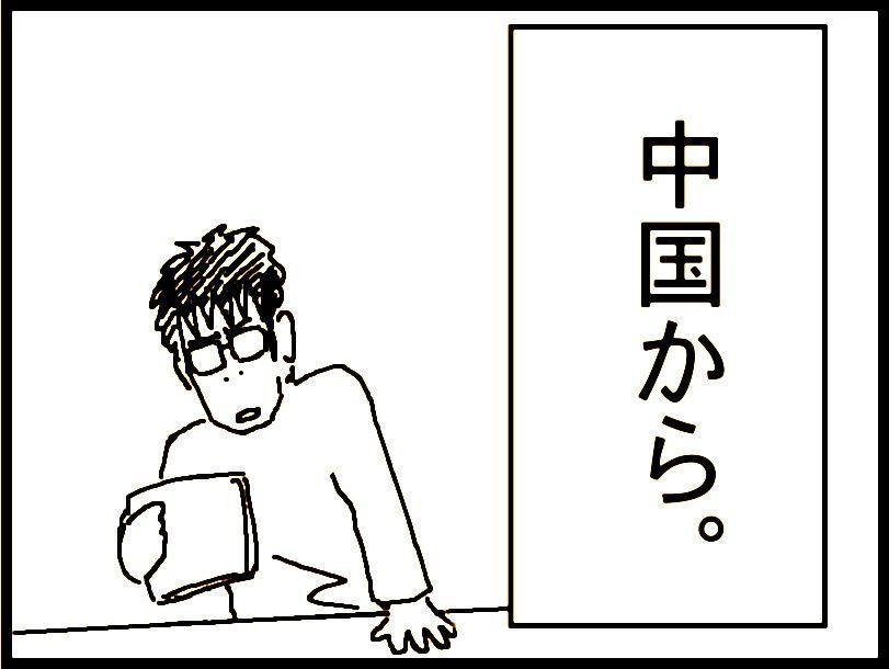 13-10-11c.jpg
