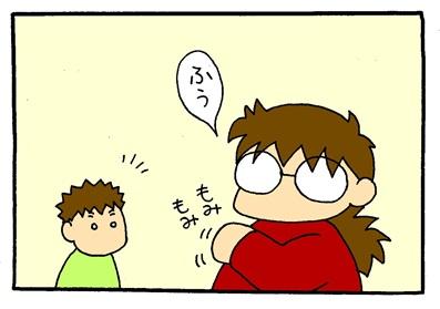 気持ちいい?-crop01