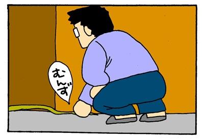 へびと父ちゃん-crop04