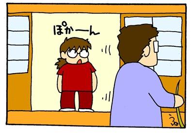 へびと父ちゃん-crop06