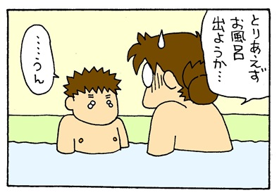 マダニ1-crop07