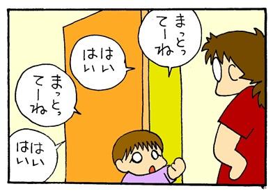 クドい男-crop02