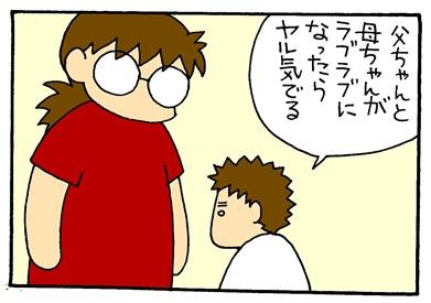 ヤル気スイッチ-crop03