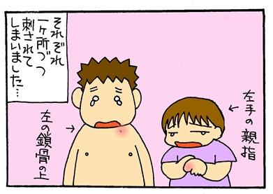 トマト大好き-crop04