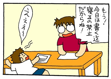 三男の絵日記-crop02