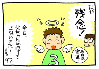 恋のアカシ-crop04