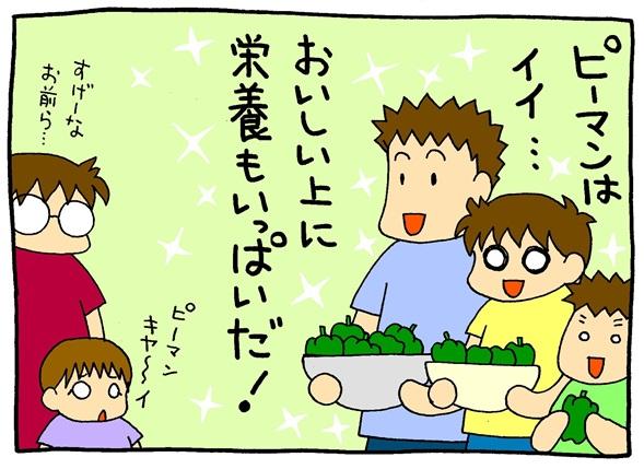 img191-crop01.jpg