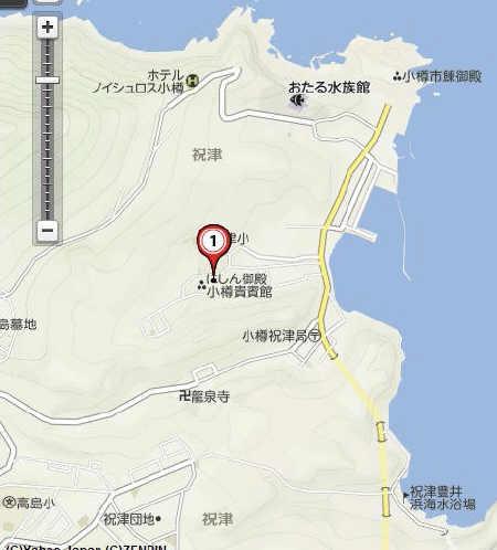 小樽貴濱館_125